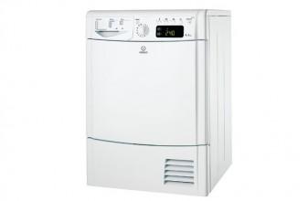 Indesit IDCEG45B : est-ce le sèche-linge idéal pour vous ?