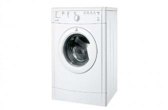 Indesit IDVL 75 B R : un lave-linge puissant pour un lavage intense